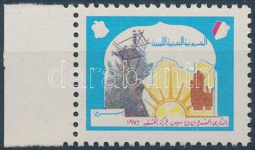 Scout margin stamp, colour black omitted, Cserkész tévnyomat ívszéli bélyeg fekete színnyomat nélkül