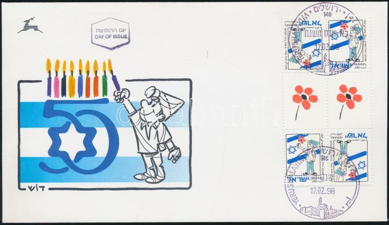 50th anniversary of Israel margin without tab reveresed sheet-centered pairs in block of 4 FDC, 50 éves Izrael tab nélküli, ívközéprészes fordított párokat tartalmazó négyestömb FDC