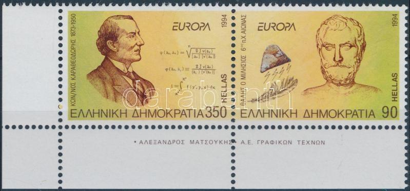 Europa CEPT, inventions and discoveries corner set in pair, Europa CEPT, találmányok és felfedezések ívsarki sor párban