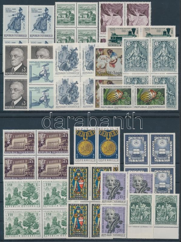 17 diff stamps in relations on 2 stock cards, 17 db klf érték összefüggésekben, 2 db stecklapon