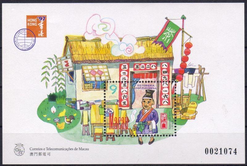 Hong Kong stamp exhibition block, Hongkong bélyegkiállítás blokk