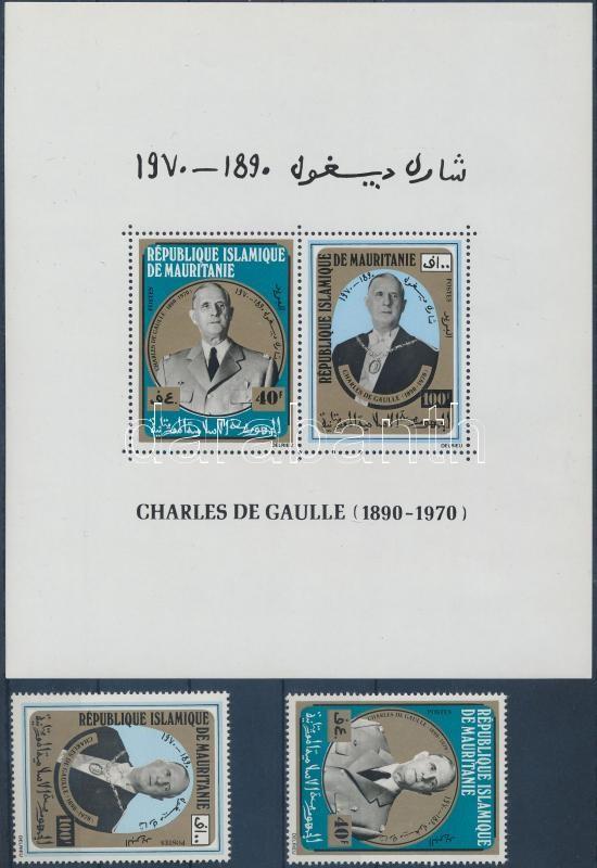 Charles de Gaulle set + block, Charles de Gaulle sor + blokk