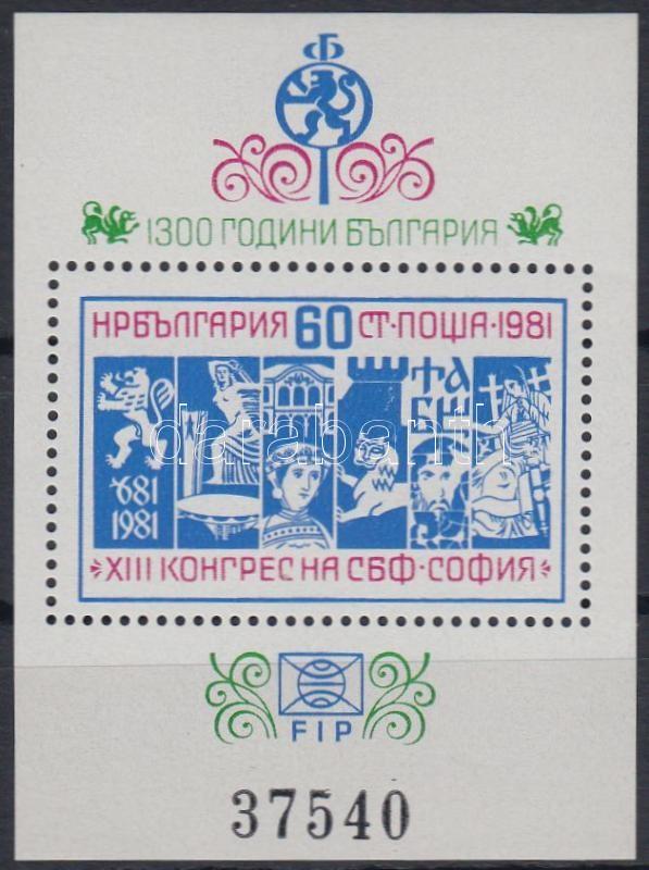 13th Congress of the Bulgarian Philatelic Association block, Bolgár Filatéliai Egyesület 13. kongresszusa blokk