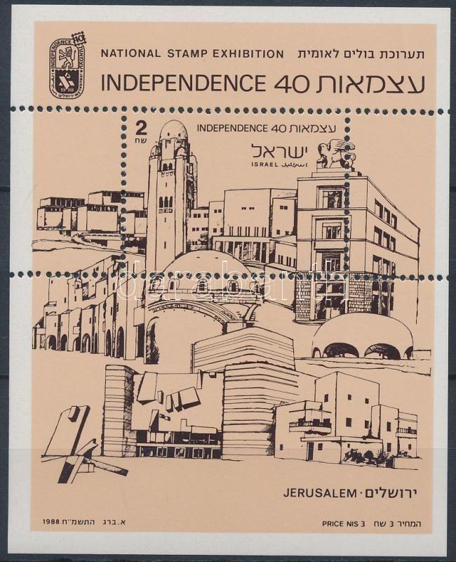 Nemzeti Bélyegkiállítás blokk, National Stamp Exhibition block