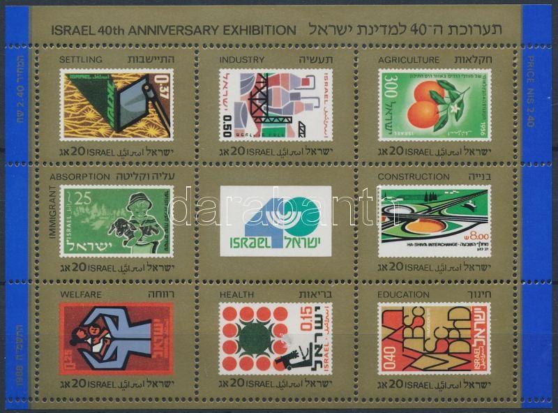 """""""40 éves Izrael"""" kiállítás blokk, """"40 years of Israel"""" exhibition block"""