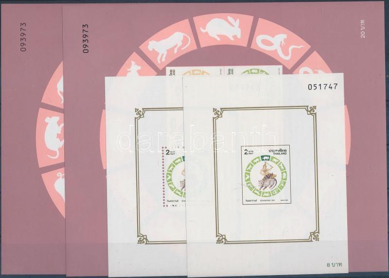 Zodiac perf + imperf block set, Állatöv jegyei fogazott + vágott blokksor