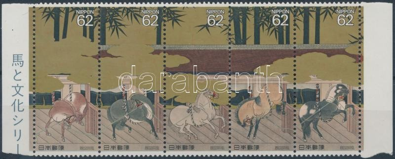 Horses stripe of 5, Lovak ötöscsík