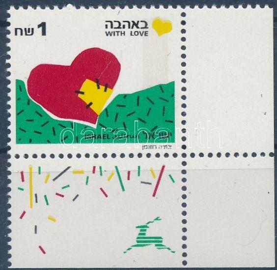 Greetings stamp corner block of 4 with tab, Üdvözlőbélyegek ívsarki tabos bélyeg