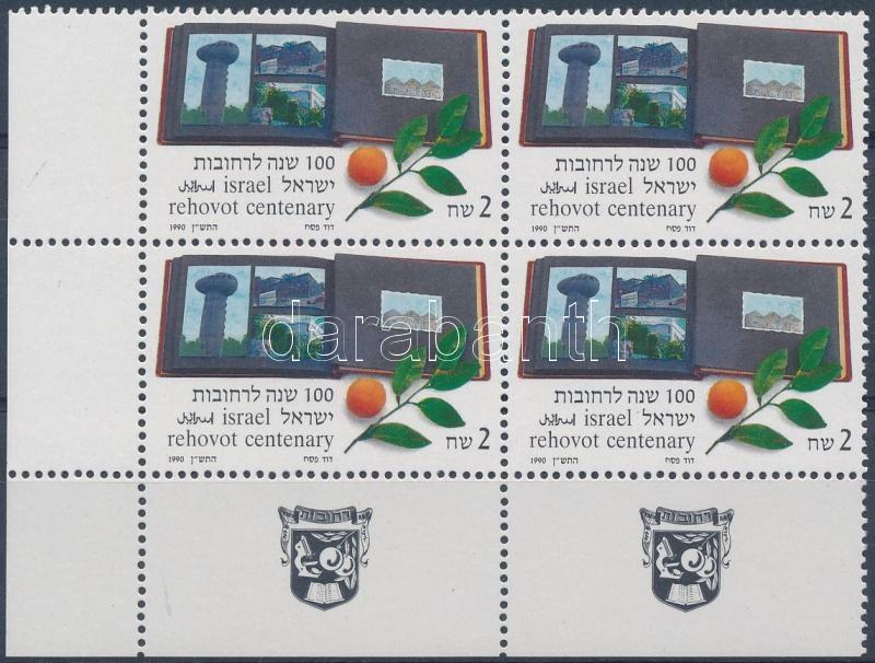 Rehovot corner block of 4 with tab, Rehovot ívsarki tabos négyestömb