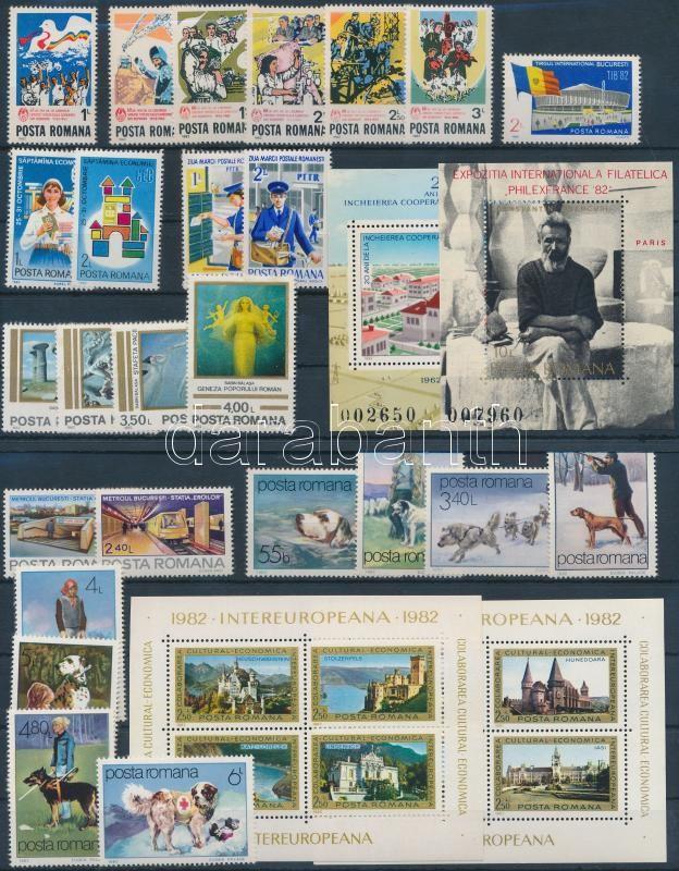 1981-1982 8 sets + 7 blocks + 2 stamps, 1981-1982 8 klf sor + 7 klf blokk (közte sor) + 2 klf önálló érték 3 db stecklapon