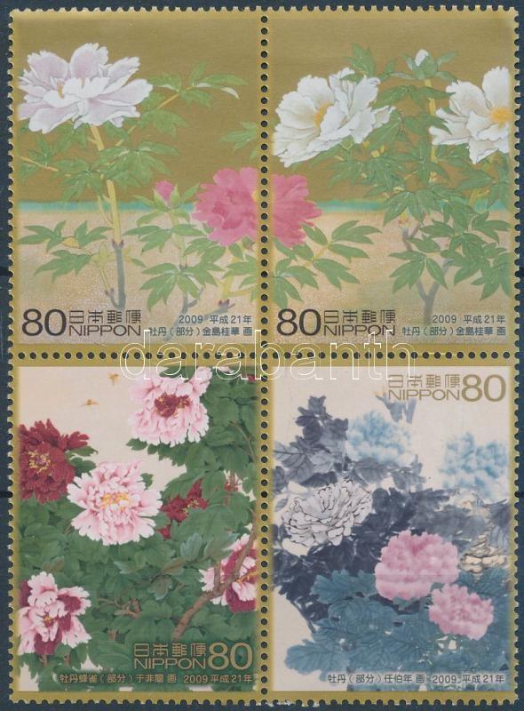 Flowers block of 4, Virág 4 érték négyestömbben