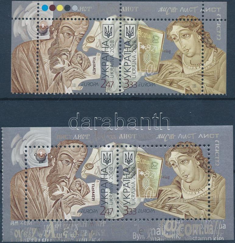 Europa CEPT the letter corner pair + stampbooklet sheet, Europa CEPT a levél ívsarki pár + bélyegfüzetlap
