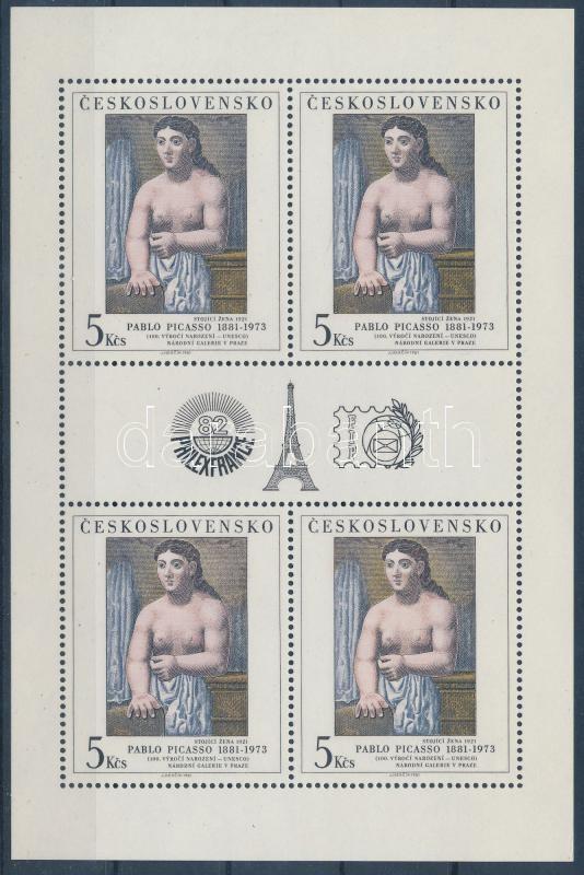 Stamp Exhibition minisheet, Bélyegkiállítás kisív