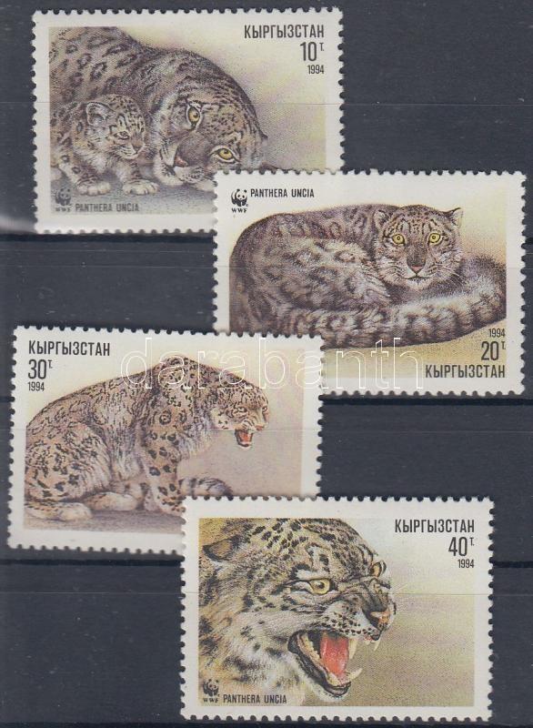 WWF Panthera set + 4 FDC, WWF Pantera sor + 4 FDC