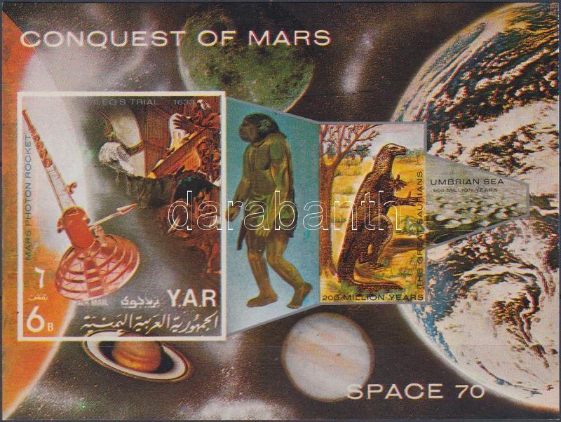 Mars block, Mars blokk