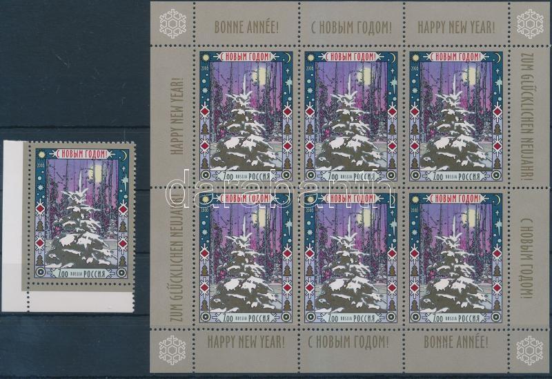 New Year corner stamp + minisheet, Újév ívsarki bélyeg + kisív