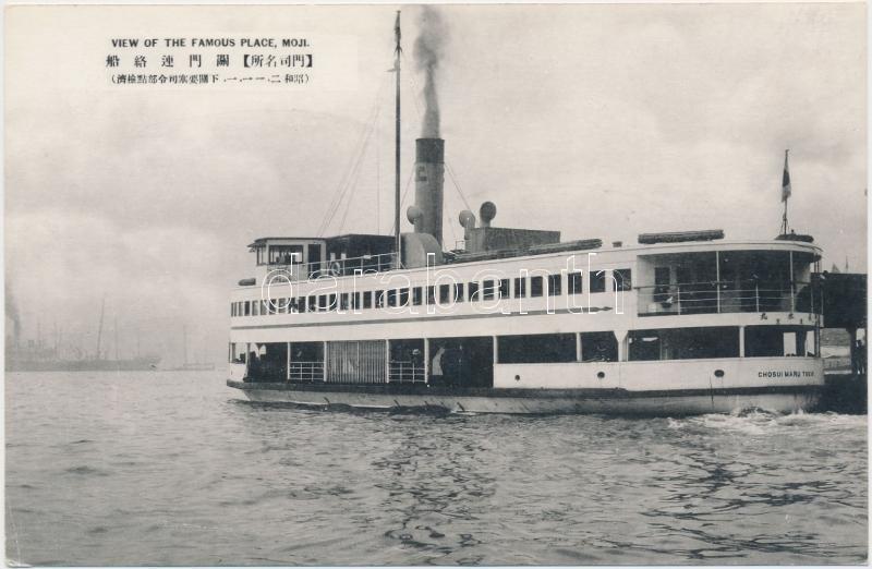 Chosui Maru Steamship, Moji, Chosui Maru gőzhajó