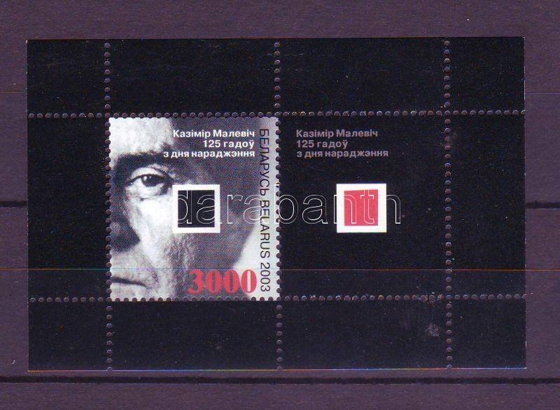 Malevich painting block, Malevics festő blokk