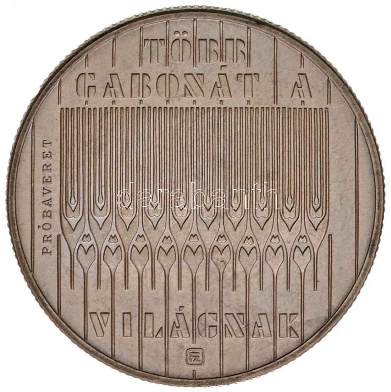 Lot 30152 - numismatics hungarian metal and silver coins -  Darabanth Co Ltd International Philatelic & Numismatic Auction #22