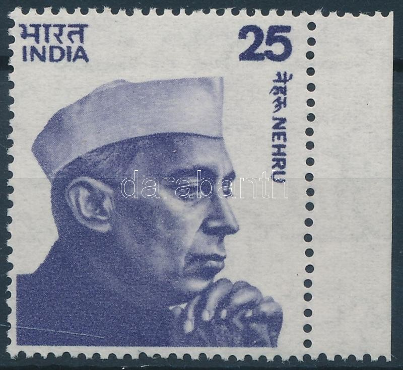 Nehru margin stamp, Nehru ívszéli bélyeg