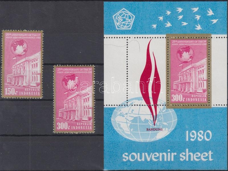 Afroázsiai konferencia 2 klf bélyeg + blokk, Afro-Asian conference 2 diff stamps + block