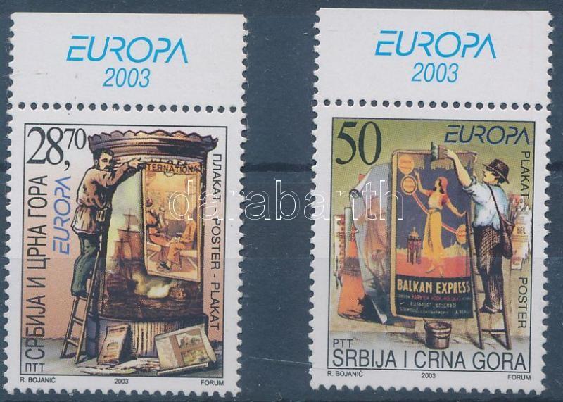 Europa CEPT poster art margin set, Europa CEPT plakátművészet ívszéli sor