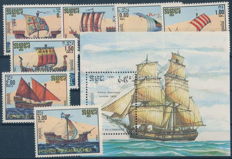 1986 + 1990 Old sailing boats set + block, 1986 + 1990 Régi vitorláshajók sor + blokk
