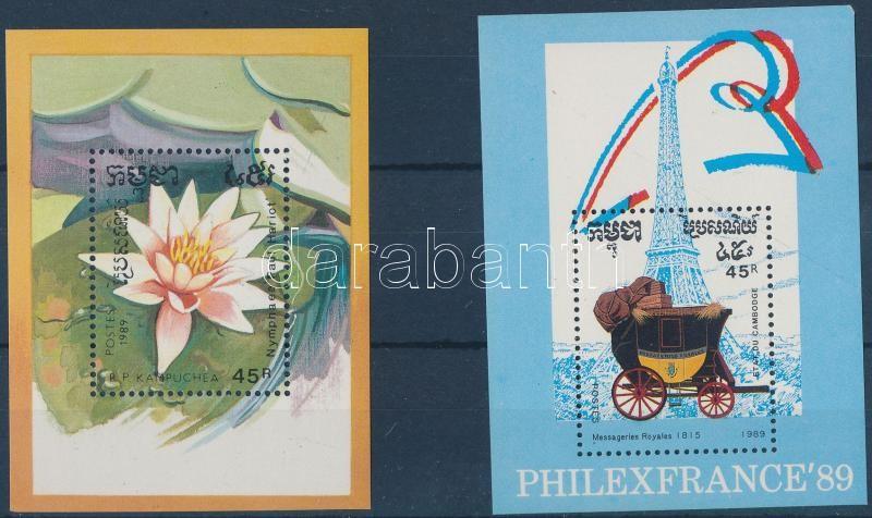 Tavirózsák, bélyegkiállítás 2 blokk, Water lily, stamp exhibition 2 blocks