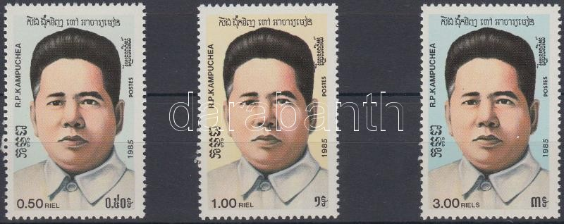 Son Ngoc Minh sor, Son Ngoc Minh set