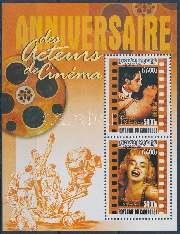 American cinema block, Amerikai mozi blokk