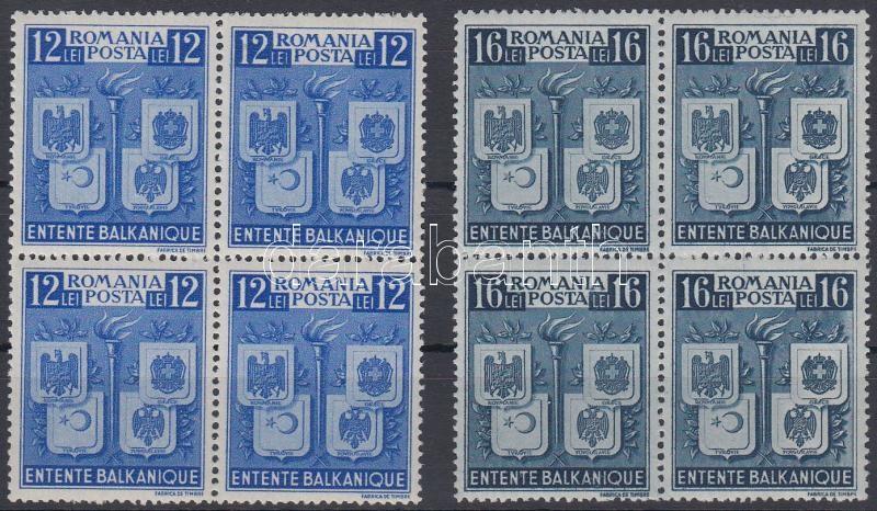 Little Entente set in blocks of 4, Kisantant sor négyestömbökben