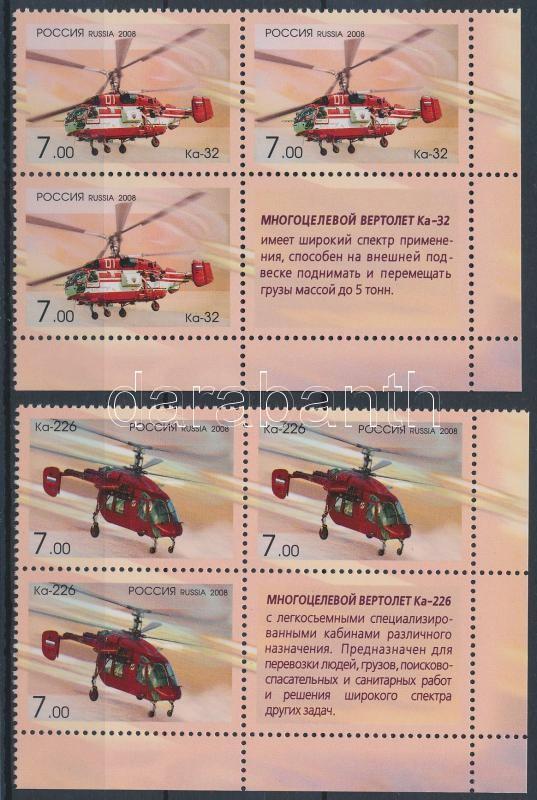 Plane; helicopter set in corner coupon blocks of 4, Repülő; Helikopter sor ívsarki négyestömbökben szelvénnyel