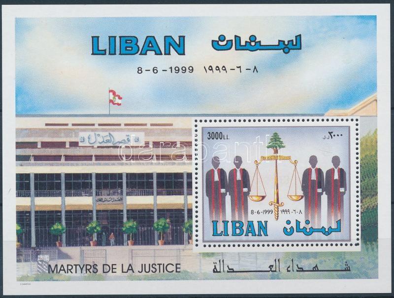 Az igazságszolgáltatás mártírjai blokk Martyrs of justice block