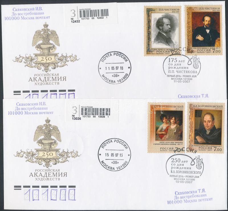 Paintings 2 sets on 2 FDC, Festmények 2 sor 2 FDC