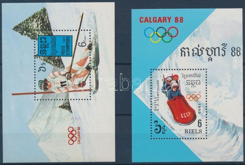 1987-1988 Winter Olympics (I-II) block, 1987-1988 Téli olimpia (I-II) 2 blokk