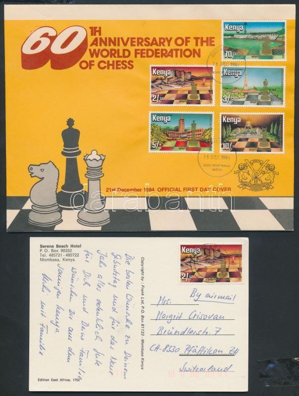 60th anniverary of World Federation of Chess set on FDC + stamp on postcard, 60 éves a Nemzetközi Sakkszövetség sor FDC-n + egyik bélyeg képeslapon