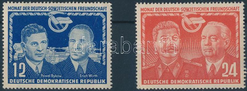 German-Soviet Friendship set, Német-szovjet barátság sor