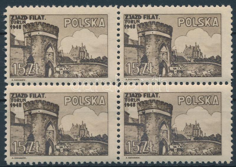 Philatelic Congress block of 4, Filatéliai kongresszus 4-estömb