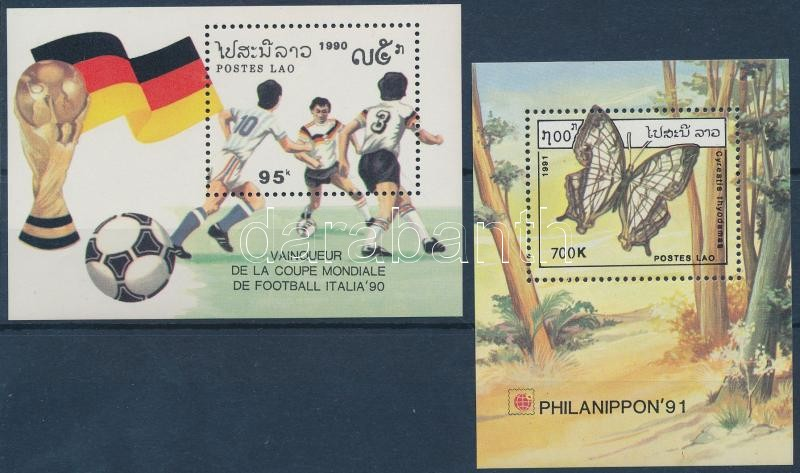 Football World Cup, PHILANIPPON stamp exhibition 2 diff blocks, Labdarúgó VB, PHILANIPPON bélyegkiállítás 2 klf blokk