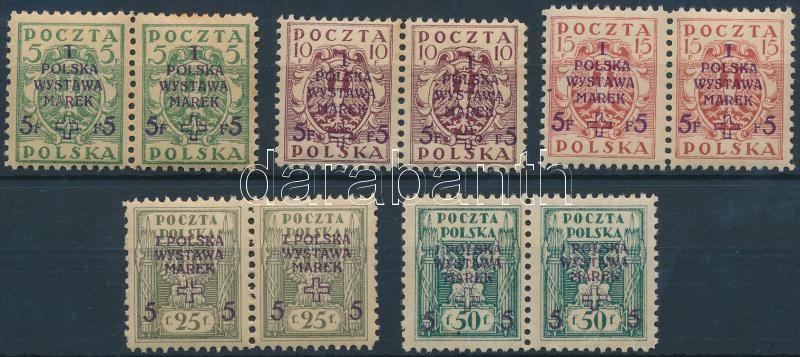 International Stamp Exhibition set in horizontal pairs, Nemzetközi bélyegkiállítás sor vízszintes párokban
