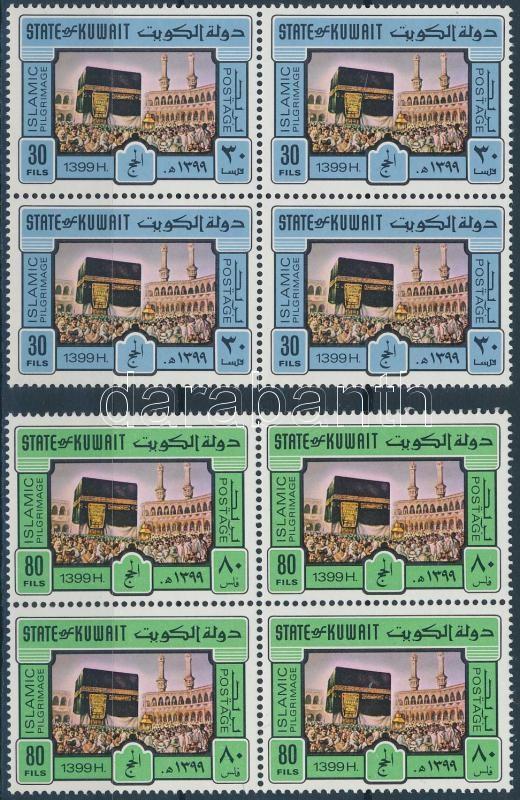Mecca pilgrimage set in blocks of 4, Mekkai zarándoklat sor négyestömbökben