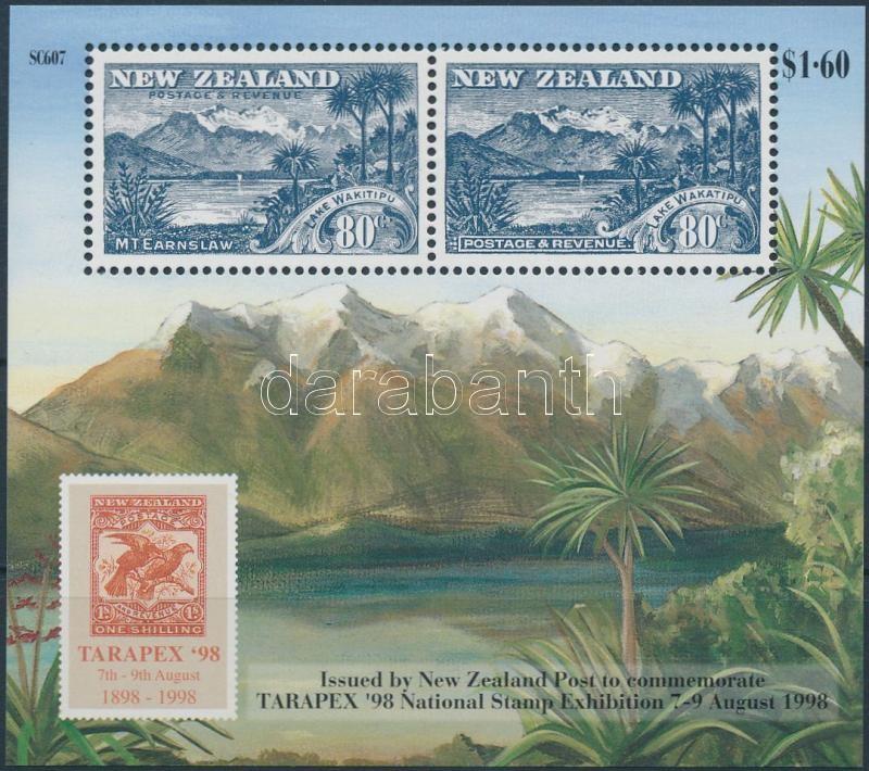 Nemzetközi bélyegkiállítás blokk, International Stamp Exhibition block