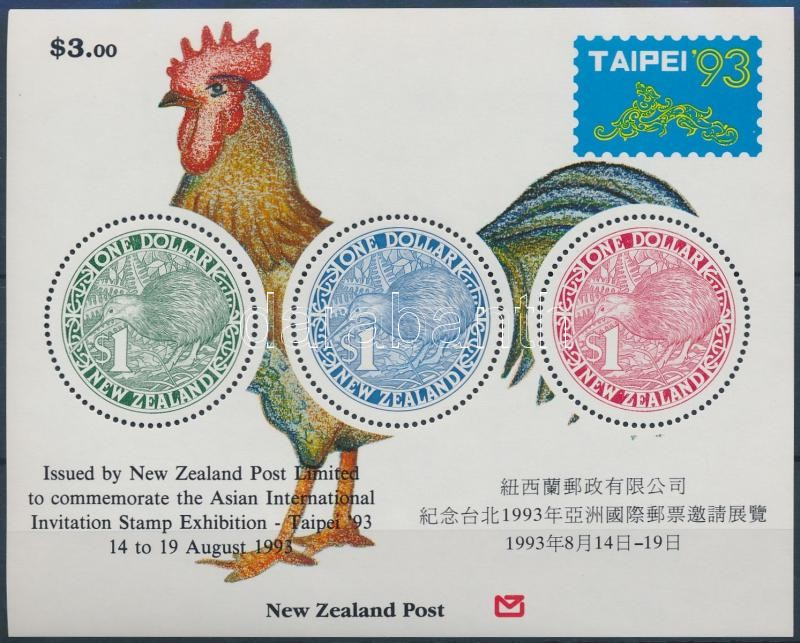 International Stamp Exhibition block, Nemzetközi bélyegkiállítás blokk