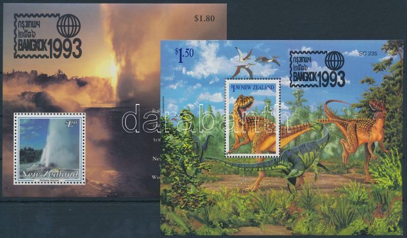 International Stamp Exhibition block pair, Nemzetközi bélyegkiállítás blokkpár