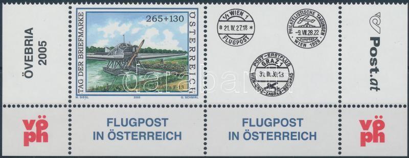 Stamp Day; Plane corner coupon stamp, Bélyegnap; Repülő ívsarki szelvényes bélyeg