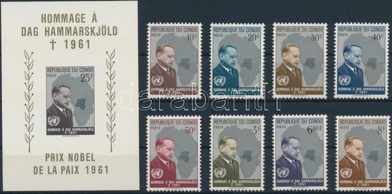 Dag Hammarskjöld set + block, Dag Hammarskjöld sor + blokk