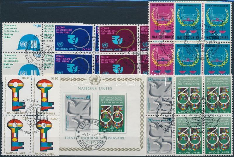 1977-1980 1 block + 18 sets, 1977-1980 1 blokk + 18 klf sor négyestömbökben 3 db stecklapon