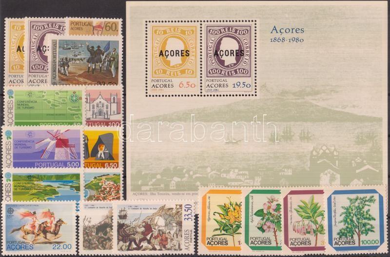1980-1983 17 stamps + 1 block, 1980-1983 17 db bélyeg és 1 blokk