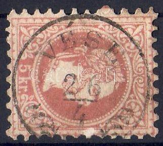 """VÉSE"" Austria-Hungary classic postmark ""VÉSE"""