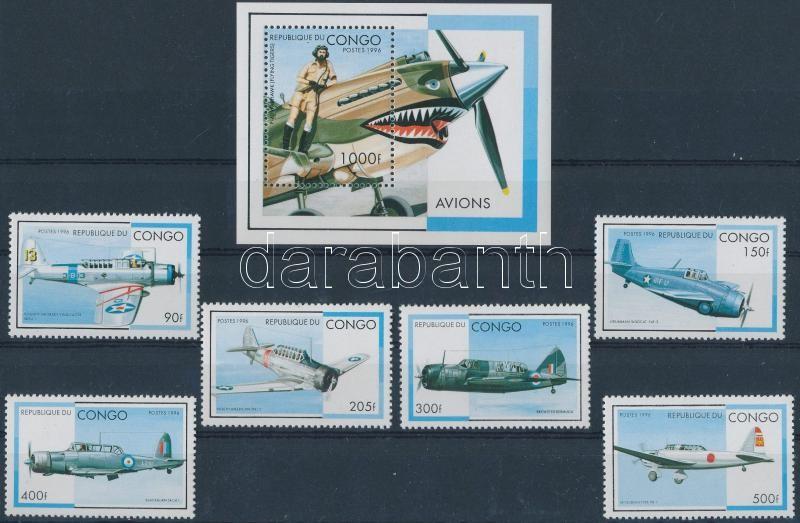 Military airplanes in the World War II set + block, Katonai repülők a II világháborúban sor + blokk